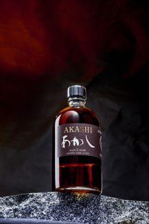 Akashi 5 ans